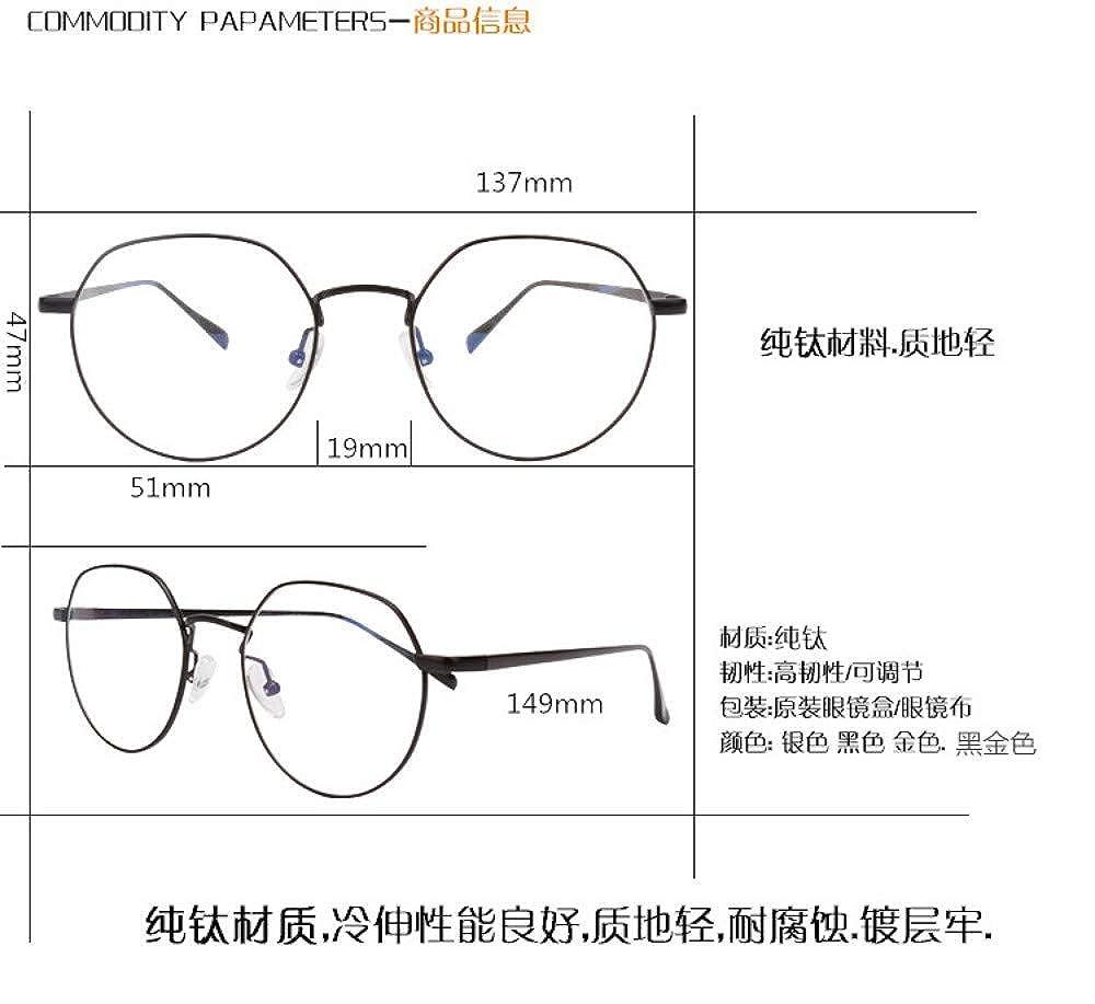 Ultra-light anti-mobile phone computer radiation blue glasses flat light no degree golden