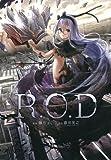 R.O.D REHABILITATION (Aizoban Comics) Manga by Shueisha (2013-08-02)