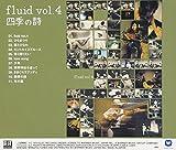 Furuido - Shiki No Uta [Japan CD] WPCL-11493