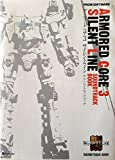 Armored Core V.3: Silent Line