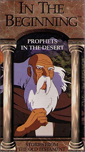 Prophets in the Desert [VHS]