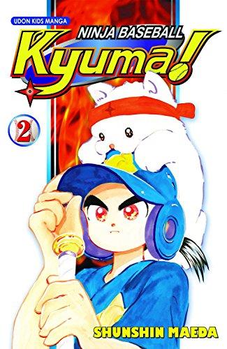 Ninja Baseball Kyuma Volume 2 Shunshin Maeda