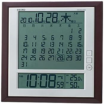 Amazon Com Seiko Clock Six Day Display Digital Radio