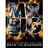 バック・トゥ・武道館(BACK TO BUDOKAN) [Blu-ray]