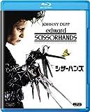 シザーハンズ [AmazonDVDコレクション] [Blu-ray]