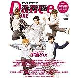 Dance SQUARE Vol.30
