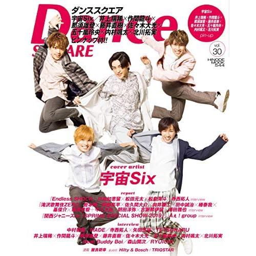 Dance SQUARE Vol.30 表紙画像