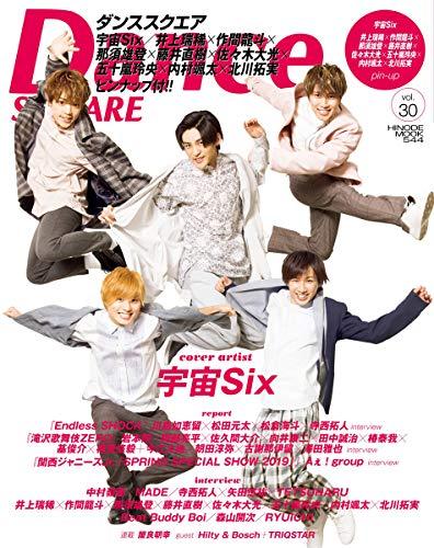 Dance SQUARE Vol.30 画像 A