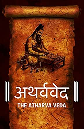 The Atharva-Veda - Kindle edition by Ralph T.H. Griffith ...