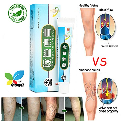 STCorps7 Chinese Medicine Herbal Ointment Varicose Veins Vasculitis Treatment Care Cream