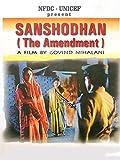 Sanshodan