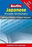Berlitz Japanese Pocket Dictionary (Berlitz Pocket Dictionary)