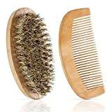 TrimakeShop Men's Beard Brush & Portable Wood Comb Hair Professional Salon Tool