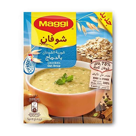 Maggi Chicken Oat Soup, 65g