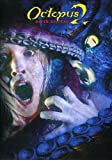 Octopus 2: River of Fear [Import]