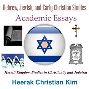 Hebrew, Jewish, and Early Christian Studies Audiobook