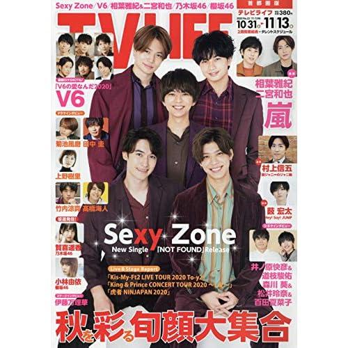 TV LIFE 2020年 11/13号 表紙画像