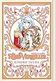 Books : The Rose of Versailles Volume 1