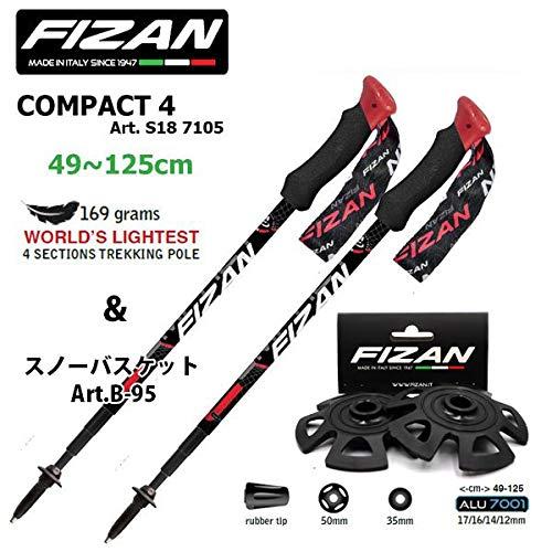 激安な 【スノーバスケット Art.B-95 B07KXM5YS7 セット FZ-7105】FIZAN Red トレッキングポール49-125cm COMPACT4 Red FZ-7105 B07KXM5YS7, MemoGraph:9c8eaf7e --- a0267596.xsph.ru