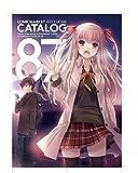 コミックマーケット 87 カタログ
