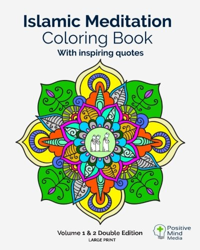 Islamic Meditation Coloring Book, Volume 1 and 2: Double Edition, 60 Large Sized coloring pages (Islamic Meditation Coloring Books) (Volume 3)