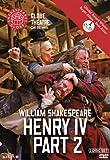 Henry IV Part 2: Shakespeare's Globe Theatre 2-DVD Set