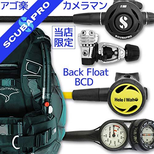 ダイビング 重器材 セット BCD レギュレーター オクトパス ゲージ 重器材セット 4点 【Knight-s560Flx-Hoct-Trst2】 Large  B07F6ZD6SB