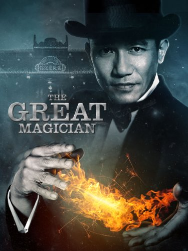 Great Magicians Set - The Great Magician (English Subtitled)