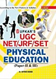 UGC-NET/JRF/SLET Physical Education - Paper II & III: Paper 2 and 3