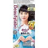 ホーユー ビューティラボ ホイップヘアカラー(髪色もどしナチュラルブラック) 1剤40g+2剤80mL+美容液5mL