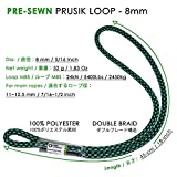 "GM CLIMBING 8mm (5/16"") Prusik Loop Pre-Sewn 18"