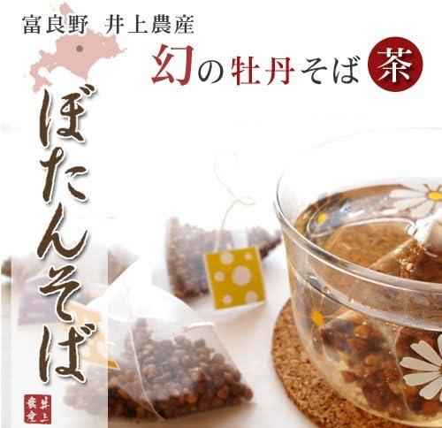 井上農産 富良野 ぼたんそば茶(ティーパックタイプ)