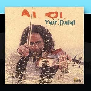 Yair Dalal - Al Ol - Amazon.com Music