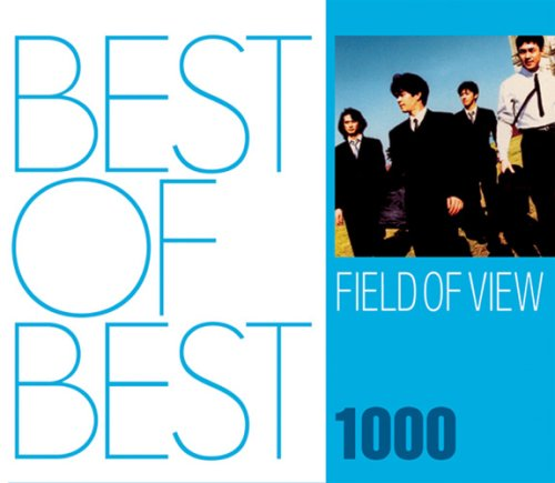 Amazon | BEST OF BEST 1000 FIE...