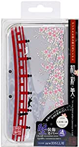 "GAMETECH new3DS XL -WaSaBi- Clear Crystal Cover ""Arched Bridge and Cat"""