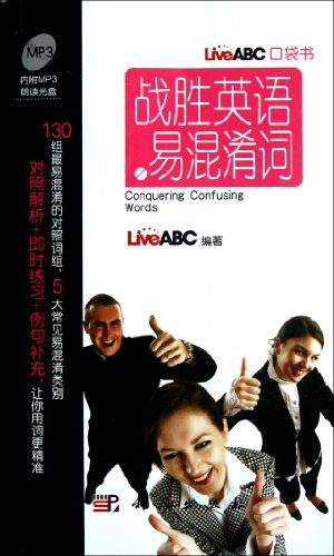 Beat English confusable word -LiveABC pocketbook - ( with a MP3 CD )(Chinese Edition)