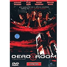 Dead Room (2001) Dvd Region 2 Pal [Non-usa Format] Language English Subtitle Greek 97 Min. Horror Thriller Stars: Anthony Ofoegbu, Giles Ward, Richard Banks a Rare Find