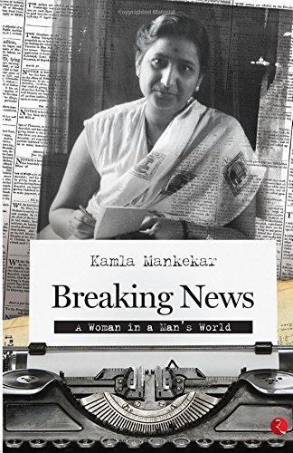 Download Breaking News: A Women in a Man's World pdf