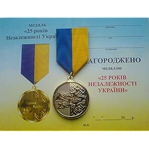25 years of Ukraine's independence Ukrainian Political Historical medal
