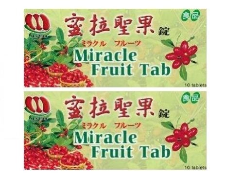 Miracle Fruit Sweet (Miracle Berry Fruit Tablets-10 each (Pack of 2))