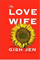 The Love Wife (Vintage Contemporaries) Kindle Edition