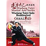 Wudang Taiyi Martial Arts Wudang Taiyi Solo Broadsword 2DVDs