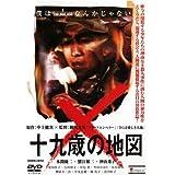 ウォーターボーイズ [Blu-ray]