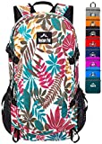 Venture Pal 40L Lightweight Packable Backpack with Wet Pocket - Durable Waterproof Travel