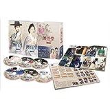 師任堂(サイムダン)、色の日記 <完全版>DVD-BOX3 (6枚組:本編DISC5枚+特典DISC1枚)