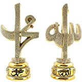 Islamic Frames 14.20 inches, Allah (swt) and Mohammad (pbuh), Decor, Objects, Sculptures, Crystal Gold, Arabic, Eid Gifts, Ramadan Presents, Business Gifts, Muslim Wedding, Rhinestone