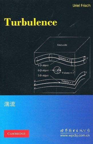 Turbulence(Chinese Edition) pdf