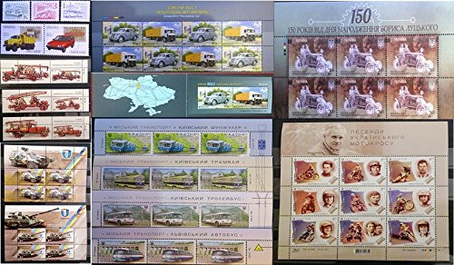 Ukraine stamps 1995-2016 CARS Complete set. Europa CEPT City transport Fire car MNH **
