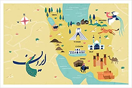 Amazon.com: Hand-drawn Poster Print \'Map of Iran\': Posters & Prints
