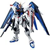 "Bandai Hobby MG Freedom Gundam Version 2.0 ""Gundam Seed"" Building Kit (1/100 Scale)"